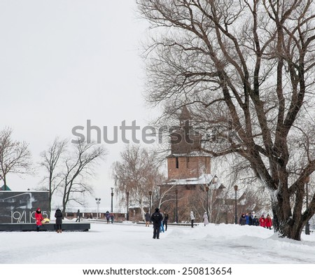 Nizhny Novgorod, Russia - January 03: City landscape with the Kremlin in Nizhny Novgorod, Russia on January 03, 2015. Thecity is known for its fortress and old churches. - stock photo