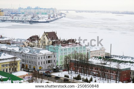 Nizhny Novgorod, Russia - January 03: Cityscape of Nizhny Novgorod, Russia on January 03, 2015. It is the fourth largest city in Russia, ranking after Moscow, St.Petersburg, and Novosibirsk. - stock photo