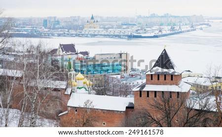 Nizhny Novgorod, Russia - January 03: The Kremlin in Nizhny Novgorod, Russia on January 03, 2015. The Kremlin is a fortress in Nizhny Novgorod, the historic city center. - stock photo