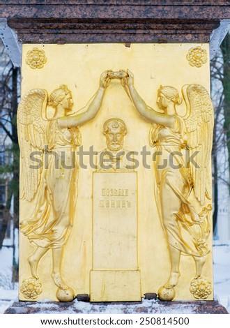 Nizhny Novgorod, Russia - January 03: the obelisk in honor of national heroes Kuzma Minin and Dmitry Pozharsky (architect Melnikov and Martos) in Nizhny Novgorod, Russia on January 03, 2015.  - stock photo