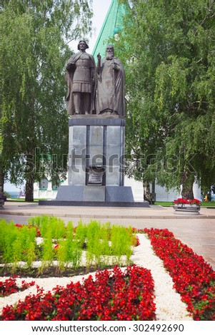 NIZHNY NOVGOROD, RUSSIA - JUL 19, 2015: Monument to Saint Prince George Vsevolodovich (founder of Nizhny Novgorod) and his spiritual farther Simon Suzdalsky. Kremlin in Nizhny Novgorod - stock photo