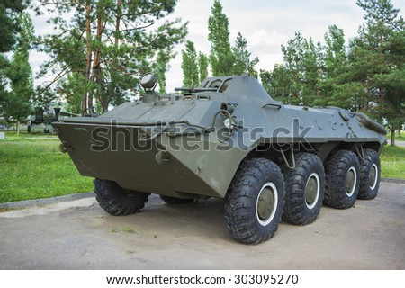 NIZHNY NOVGOROD, RUSSIA, JUL 19, 2015: Soviet armored personnel carrier  BTR-70, adopted in 1970, exhibition in N.Novgorod. Car is well restored, the exhibition is open all year round - stock photo