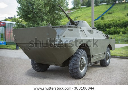 NIZHNY NOVGOROD, RUSSIA, JUL 19, 2015: Soviet armored reconnaissance and patrol vehicle BRDM-2, adopted in 1962, exhibition in N.Novgorod. The exhibition is open all year round - stock photo
