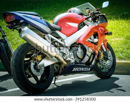 NIZHNY NOVGOROD, RUSSIA - JULY 14, 2013:  Open competition in races on sports bikes. Sport bikes close up