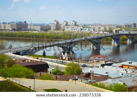 Nizhny Novgorod, Russia - May 1, 2014: The oldest bridge in the city. Built in the thirties over the river Oka and connects two of the largest part of the city, Nizhny Novgorod, Russia - stock photo