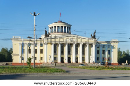 NIZHNY TAGIL, RUSSIA - AUGUST 24, 2013: Palace of culture of metallurgists. The building has been constructed in 1952.