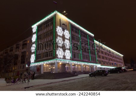 NIZHNY TAGIL, RUSSIA - DECEMBER 27, 2012: City Hall decorated with Christmas grilyandami. New Year's favorite holiday in Russia