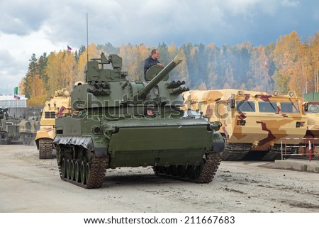 "NIZHNY TAGIL, RUSSIA - SEP 26, 2013: The international exhibition of armament, military equipment and ammunition RUSSIA ARMS EXPO (RAE-2013). The 2S31 ""Vena"" is a Russian self-propelled mortar/cannon"
