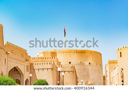 Nizwa Fort in Nizwa, Oman. It was built in 1650s. Nizwa was the capital of Oman proper and is located about 140 km from Muscat.