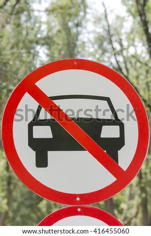 No car or no parking traffic sign - stock photo