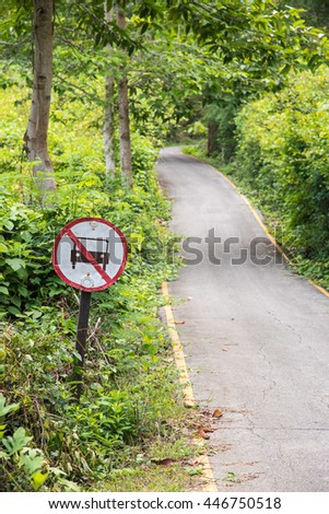 No car prohibit sign on walkway road in green forest - stock photo