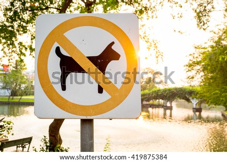 No Dogs Allowed On The Park - stock photo