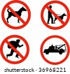 No dogs,burglars and towing sign and symbol - stock photo