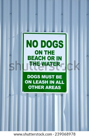 No dogs sign - stock photo