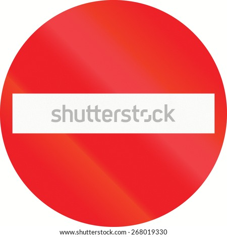 No entry sign in Austria, at the exit of a one-way road. - stock photo