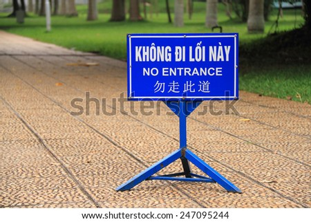 No Entry Sign in Park, Vietnam - stock photo