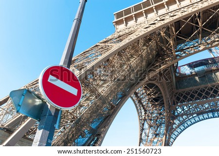 No entry sign next to Eiffel tower