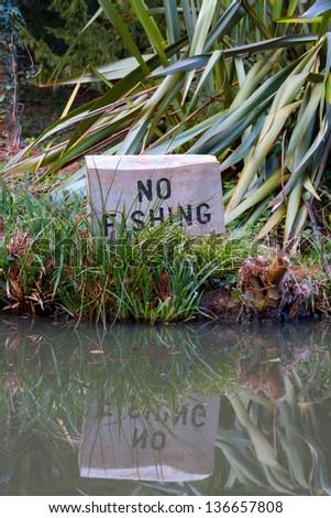 No fishing - stock photo