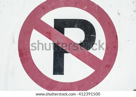 No parking and no fishing signs at the fish farm / Notice signboard / Signs prohibiting activities at the fish breeding ponds - stock photo