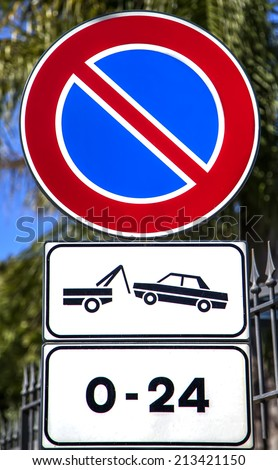 No parking sign - stock photo