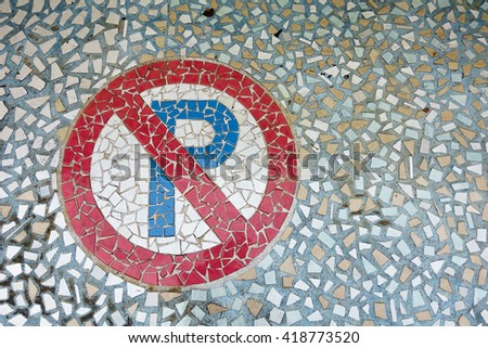 No parking sign made from many tile on the floor  - stock photo