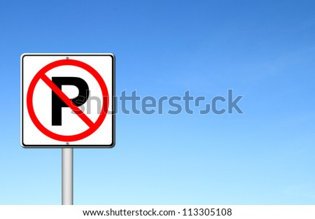No parking sign over blue sky blank for text