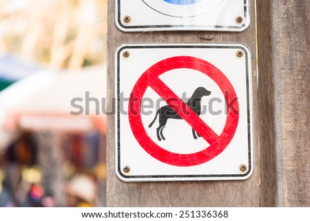 No pet allowed sign on the post - stock photo
