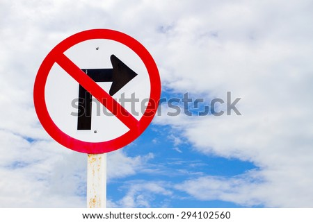 No right turn traffic sign - stock photo