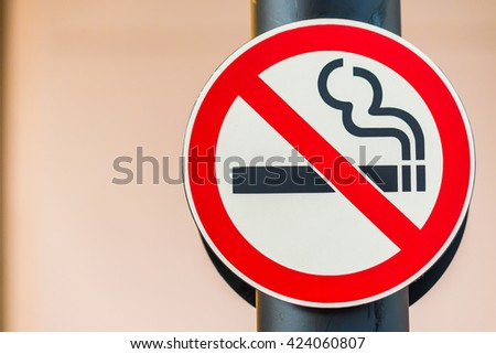 No smoking sign in public place for background