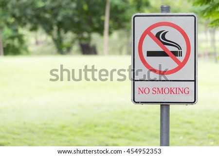 No smoking sign in the park