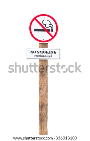 No smoking sign wooden on white