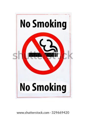 No Smoking Symbol Text On White Stock Photo Royalty Free 329669420