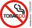 No tobacco company sign in JPG - stock photo