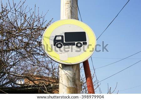No trucks allowed road sign - stock photo