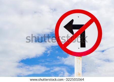 No turn left traffic sign - stock photo