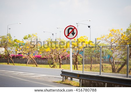 No U-Turn traffic sign in Bangkok, Thailand - stock photo