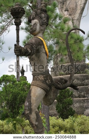 NONG KHAI, THAILAND - AUGUST 8: One of many huge concrete statues created by Luang Pu Bunleua Sulilat at the Buddha Park, Nong Khai, Thailand on the 8th August, 2014.