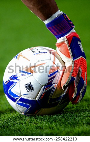 NONTHABURI THAI-FEB 21:Detail of the ball during the Thai Premier League 2015 between SCG Muangthong UTD. and Buriram UTD.at SCG Stadium on February 21,2015 in,Thailand - stock photo