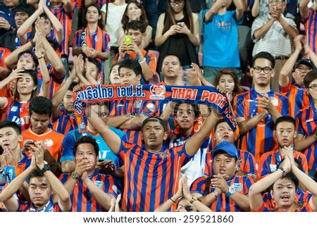 NONTHABURI THAI-MAR 7: Fan club of Port FC during Thai Premier League2015 between SCG Muangthong Utd.and Port FC at SCG Stadium on March 7,2015 in,Thailand - stock photo