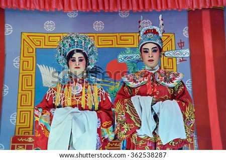 Nonthaburi, THAILAND - DEC 21, 2015: Actors (Unidentified) appear in a free admission public showing of Chinese opera on a street in Pak Kret District .
