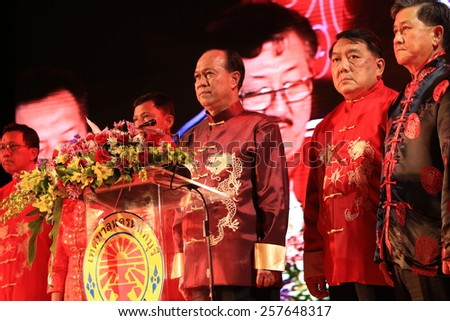 NONTHABURI- THAILAND-FEB 27 : Chairman and principal start  in Chinese New Year Festival on February 27, 2015 in Nonthaburi Thailand.
