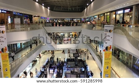 NONTHABURI, THAILAND - FEBRUARY 25, 2017 : CentralPlaza WestGate is a large shopping plaza and complex in Nonthaburi.