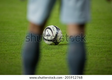NONTHABURI THAILAND-Jul02:Football on lawn during the Toyota League Cup between SCG Muangthong Utd and Buriram United at SCG Stadium on July02,2014,Thailand - stock photo