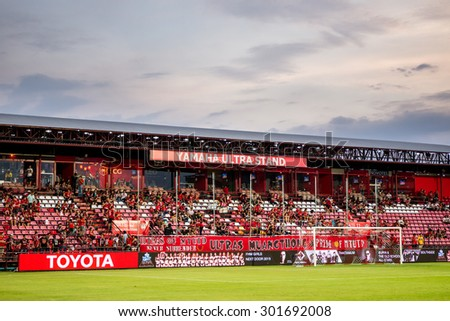 NONTHABURI,THAILAND-JULY 25: Fan club of SCG Muangthong UTD relaxing after finished the first haft game between the game MTUTD and Saraburi FC on July 25,2015 in Thailand.