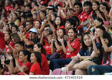 NONTHABURI-THAILAND JULY24:Unidentified fans of Muangthong Utd supporters during Thai Premier League 2016 Muangthong Utd and Buriram UTD at SC