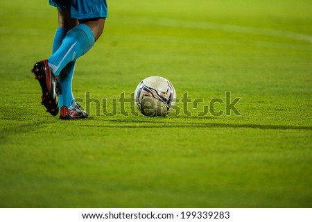 NONTHABURI THAILAND-JUN14:Soccer shoes or football during the  Thai Premier League between SCG Muangthong Utd and Osotspa M-150 Saraburi F.C. at SCG Stadium on June 14,2014,Thailand