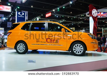 NONTHABURI, THAILAND - MARCH 31: The New Stavic, Thailand Car of the Year 2014, Best MPV Design on display at the 35th Bangkok International Motor Show 2014 on March 31, 2014 in Nonthaburi, Thailand.