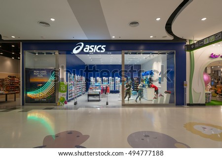 NONTHABURI, THAILAND - SEP 25: Asics shop at Central West Gate Department Store on Sep 25, 2016 in Bangkok, Thailand.