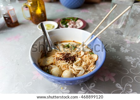 noodle fish ball and soup spicy