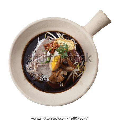 Noodle Soup with Pork in Clay Pot.